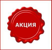 Aktion Ru